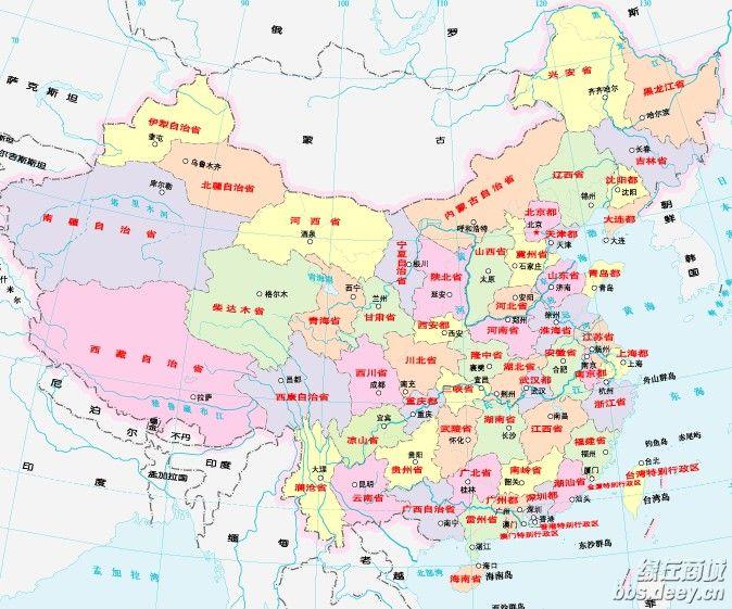 中国将重新划分为50个省级行政区 有地图 转帖